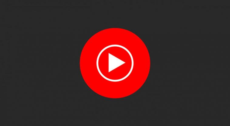 How to Make a YouTube Playlist Private