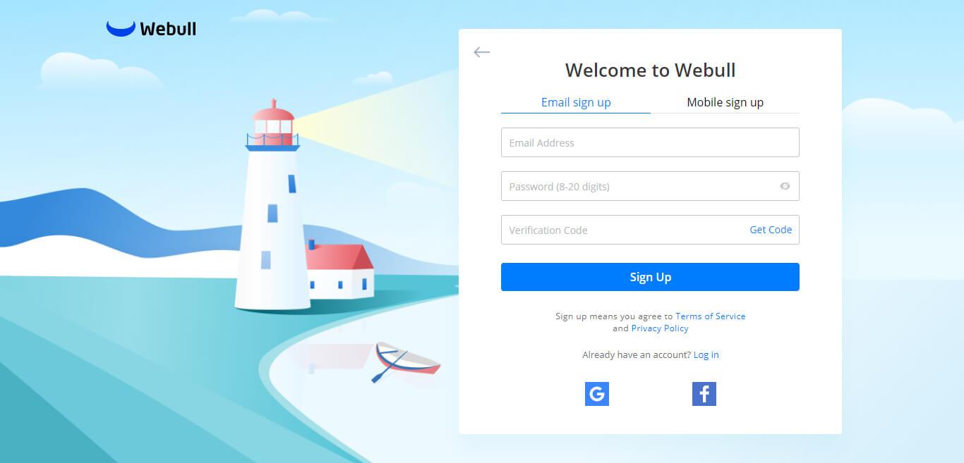 Webull Email Sign Up